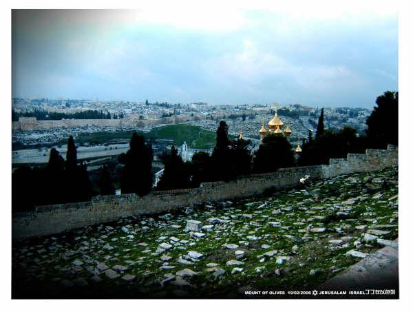 以色列 – 耶路撒冷 之四