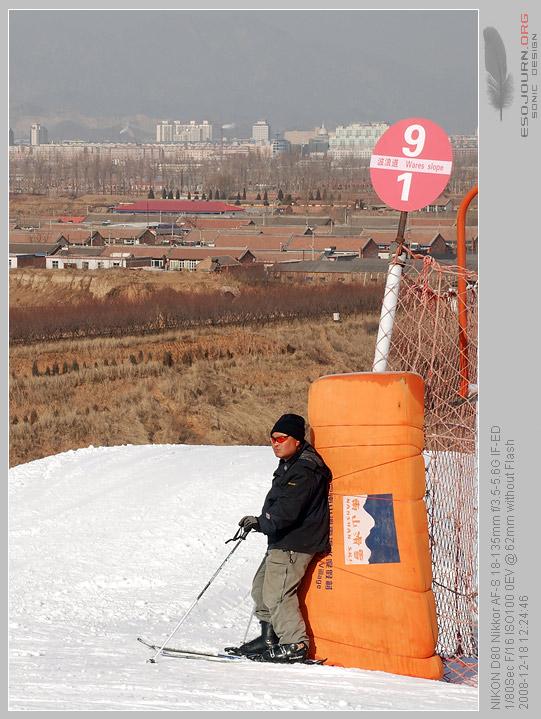 南山滑雪场 – 游记上篇