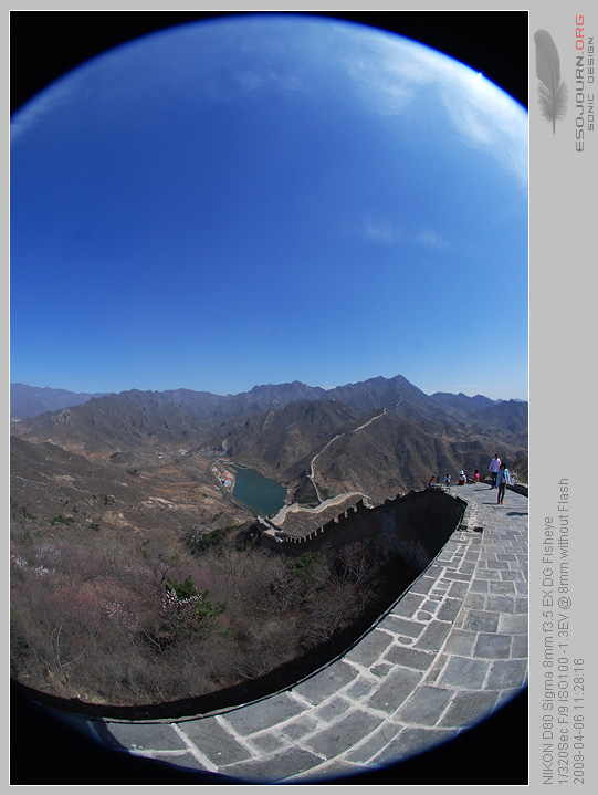 春游黄花岭-风景篇之一