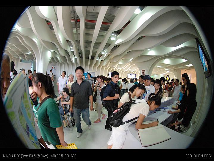 上海世博会图记-连载之二-土耳其馆