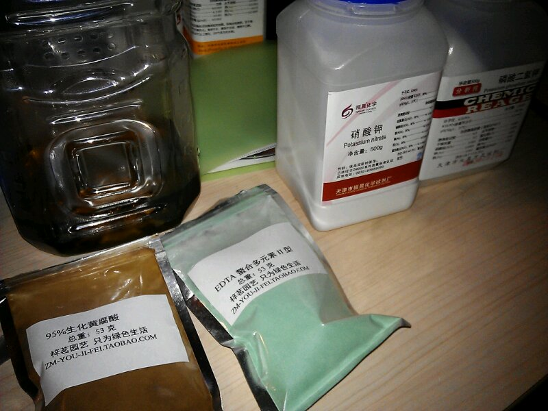 液肥添加记录